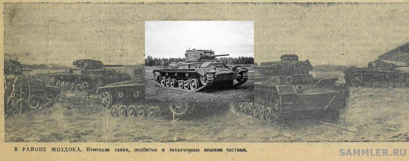 КЗ 29-09-1942 копия.jpg