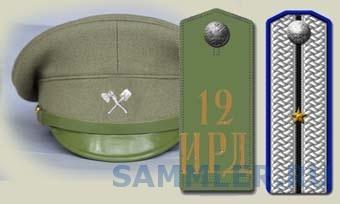 uniform-9e-04.jpg
