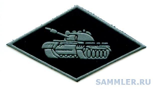 танк2.jpg