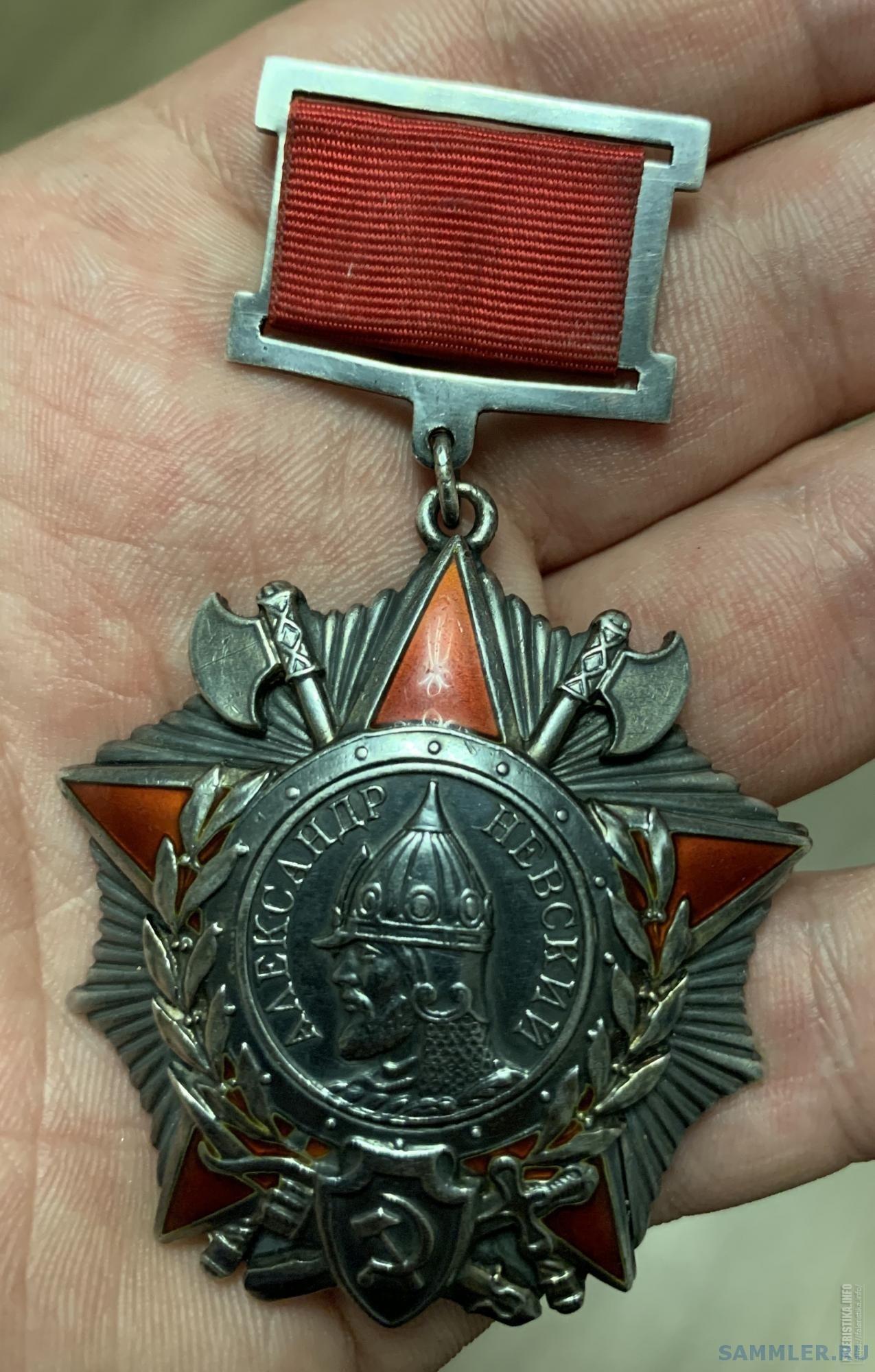 Орден Невского, №913, подвес_1.jpg