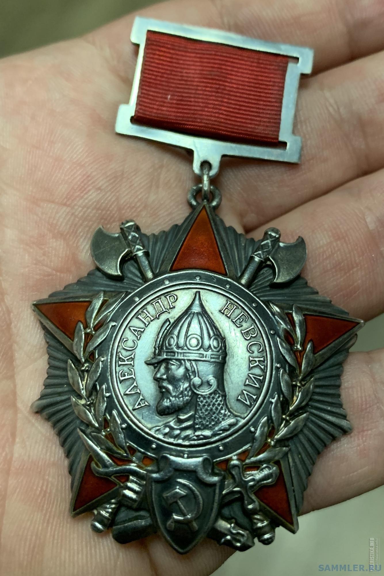 Орден Невского, №913, подвес.jpg