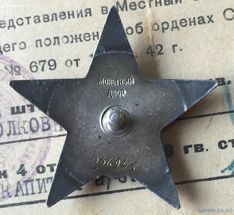 Сергеенко-3.jpg