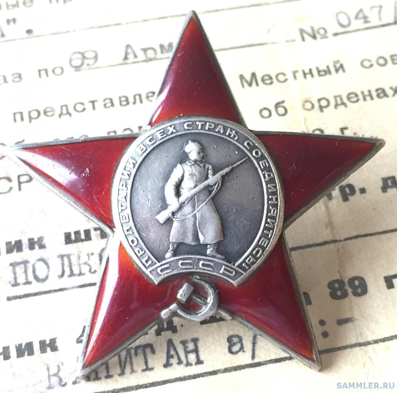 Сергеенко-2.jpg