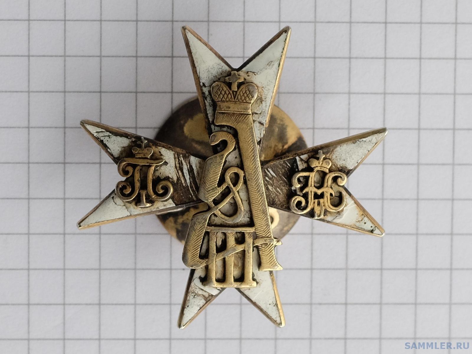 DSCF6281.JPG