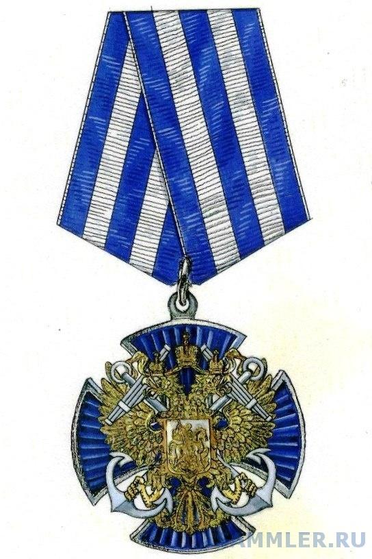 Проект ордена За морские заслуги 11а.jpg