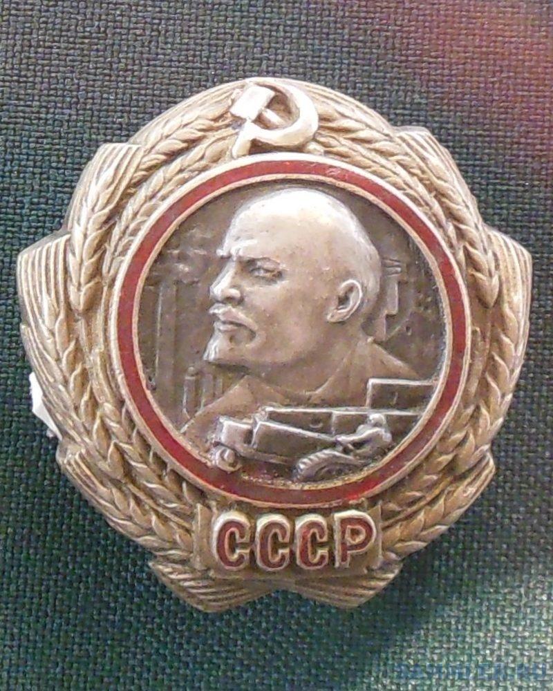 Проект ордена Ленина - первоначальный вариант, 1930.JPG