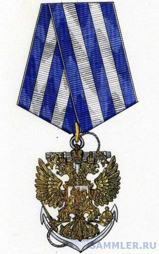 Проект ордена За морские заслуги 07а.jpg