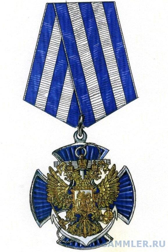 Проект ордена За морские заслуги 13.jpg