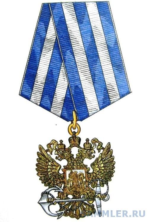 Проект ордена За морские заслуги 05.jpg