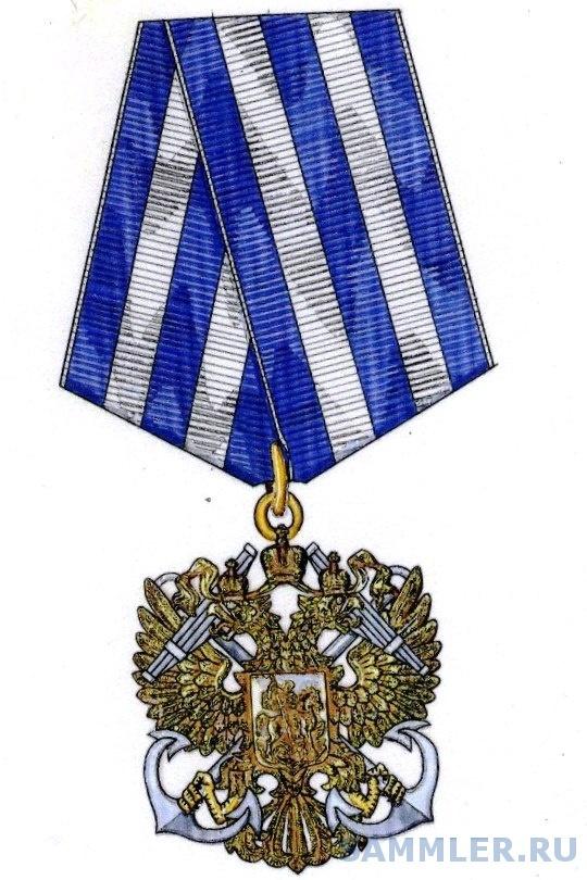 Проект ордена За морские заслуги 04.jpg