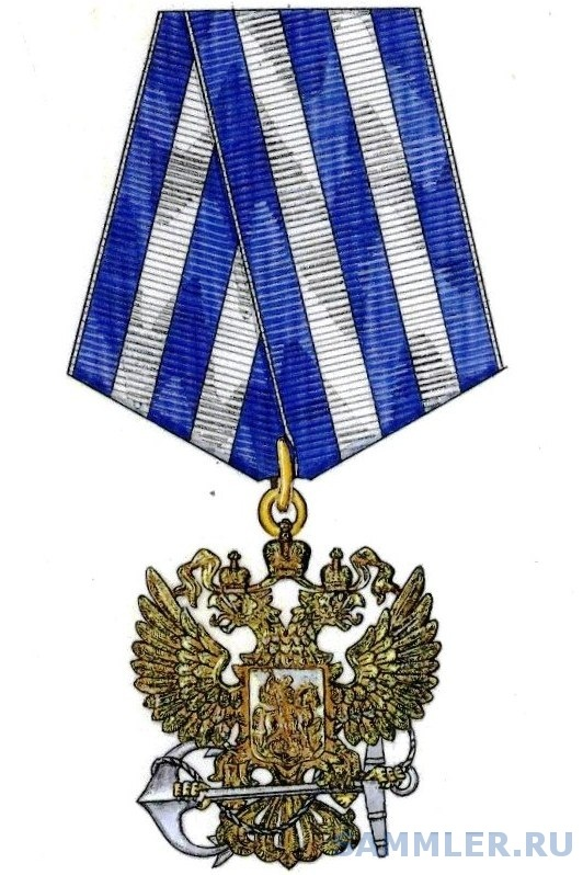 Проект ордена За морские заслуги 06.jpg