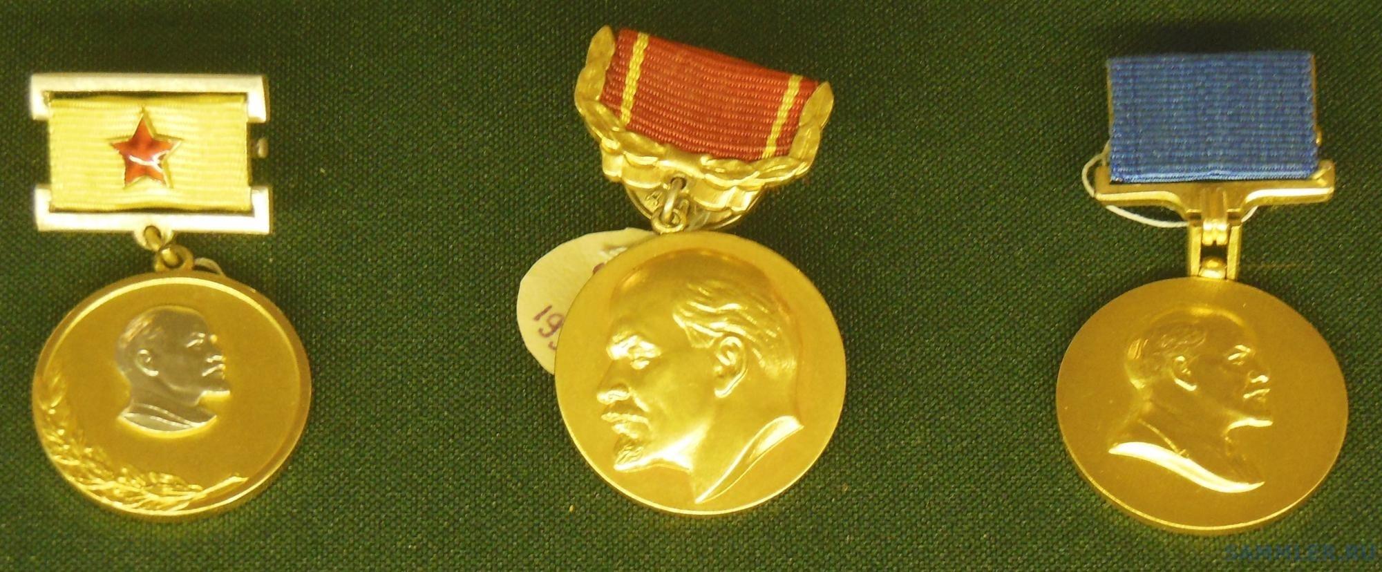 Проекты знаков Ленинской премии.JPG