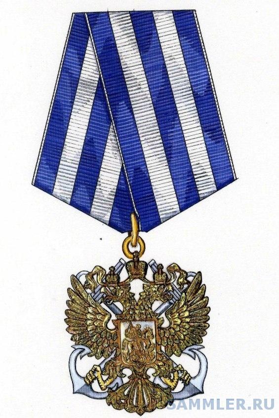 Проект ордена За морские заслуги 03.jpg