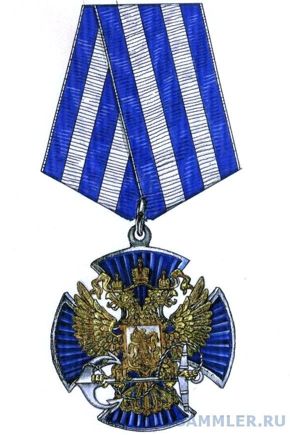 Проект ордена За морские заслуги 12.jpg