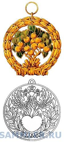 Проект ордена и медали Родительская Слава - худ. Е Ухналёв.jpg