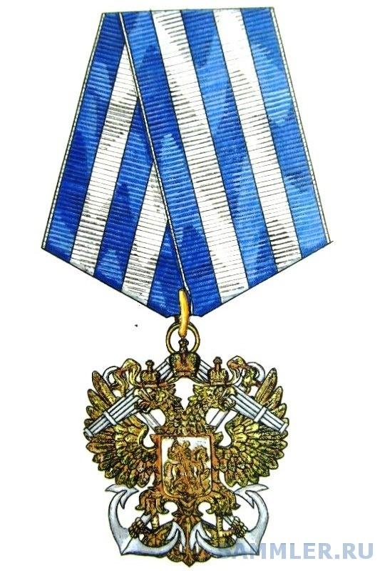 Проект ордена За морские заслуги 01.jpg