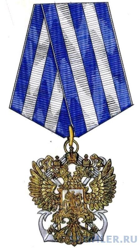 Проект ордена За морские заслуги 02.jpg