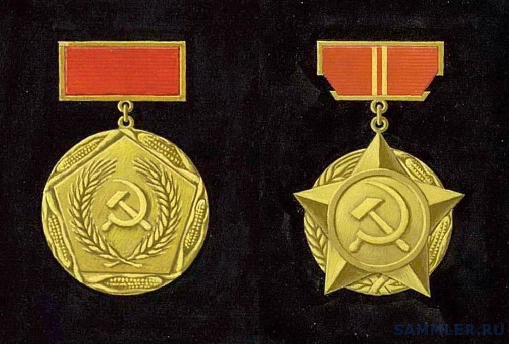 Проекты медали Золотой книги почёта Верховного Совета СССР.jpg