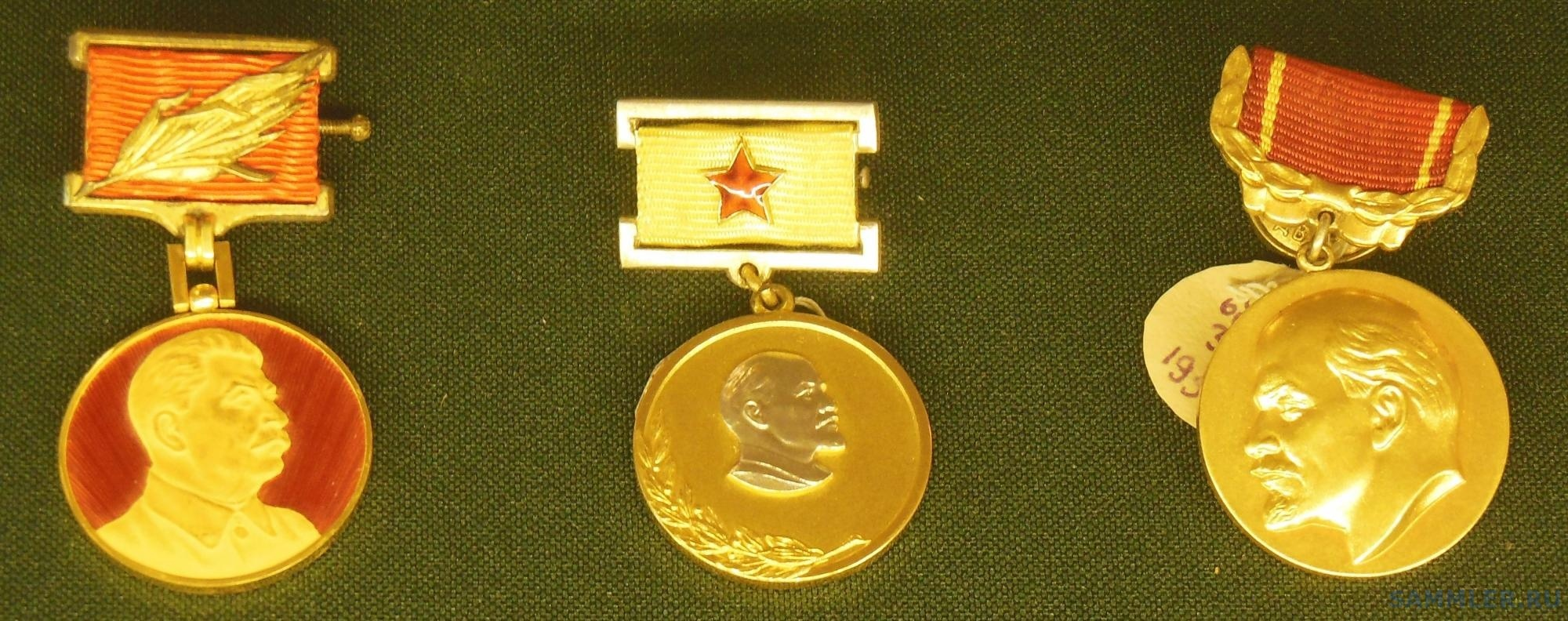 Проекты знаков Сталинской и Ленинской премий 2.JPG