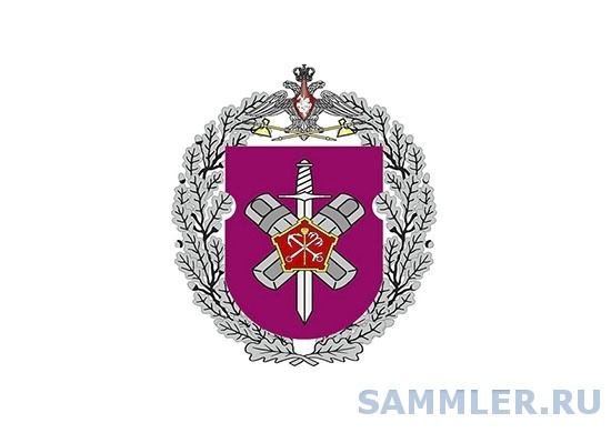 emblema-550.jpg