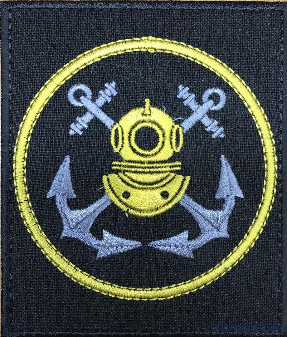 водолаз ВМФ.jpg