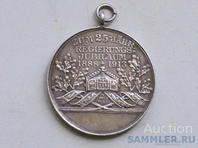 medal_juvilejna_25_rokiv_pravlinnja_kajzera_vilgelma_1913_r_sriblo_nimechchina_medal_serebro_990 (1).jpg
