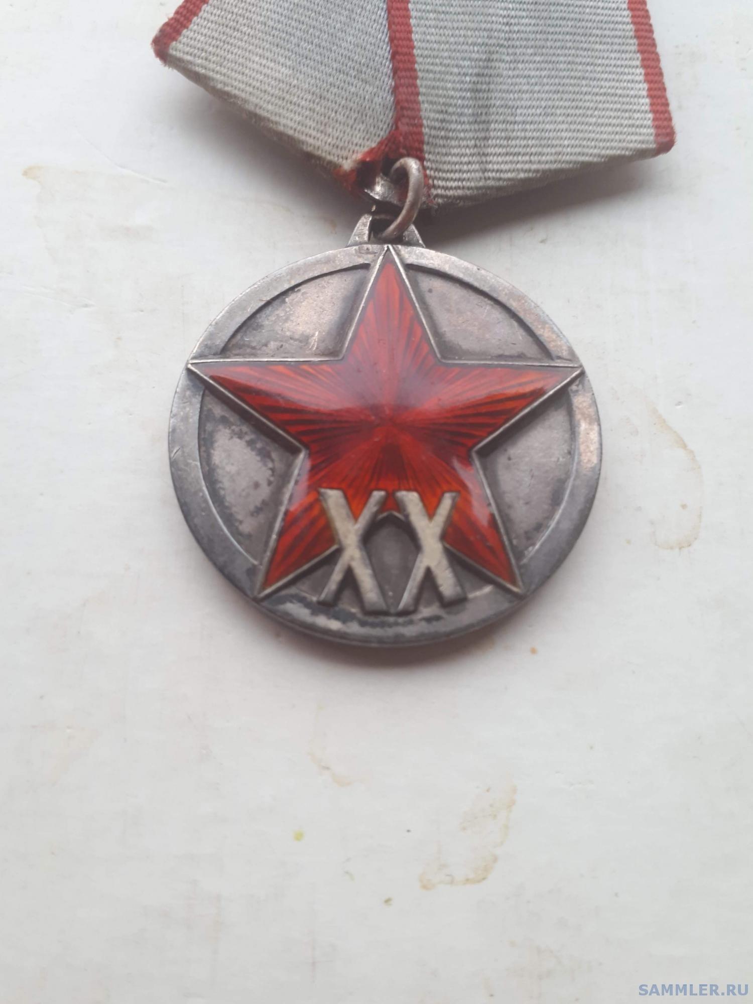 received_198876058562423.jpeg