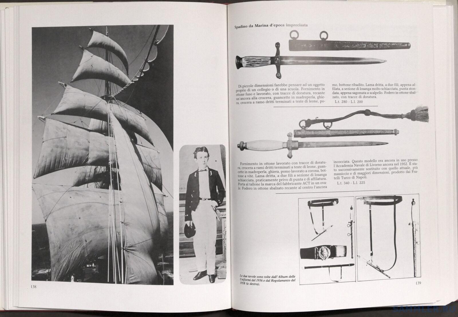 из книги C. Calamandrei - Armi bianche militari italiane - 1814-1950 - 1^ ed. 1987.jpg