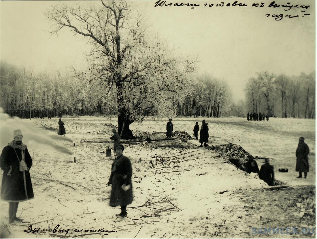 1916 г. зима 2 11.jpg