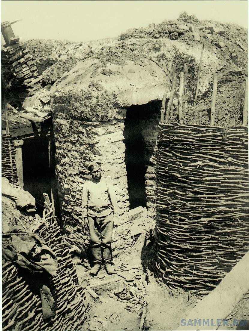 1916 г. Трибуховце 2 1.jpg