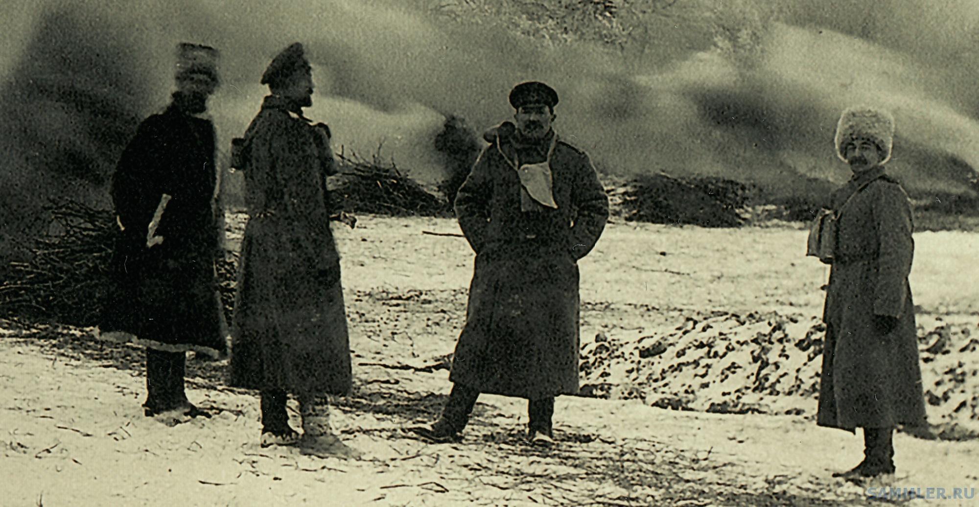 1916 г. зима 5 2.jpg