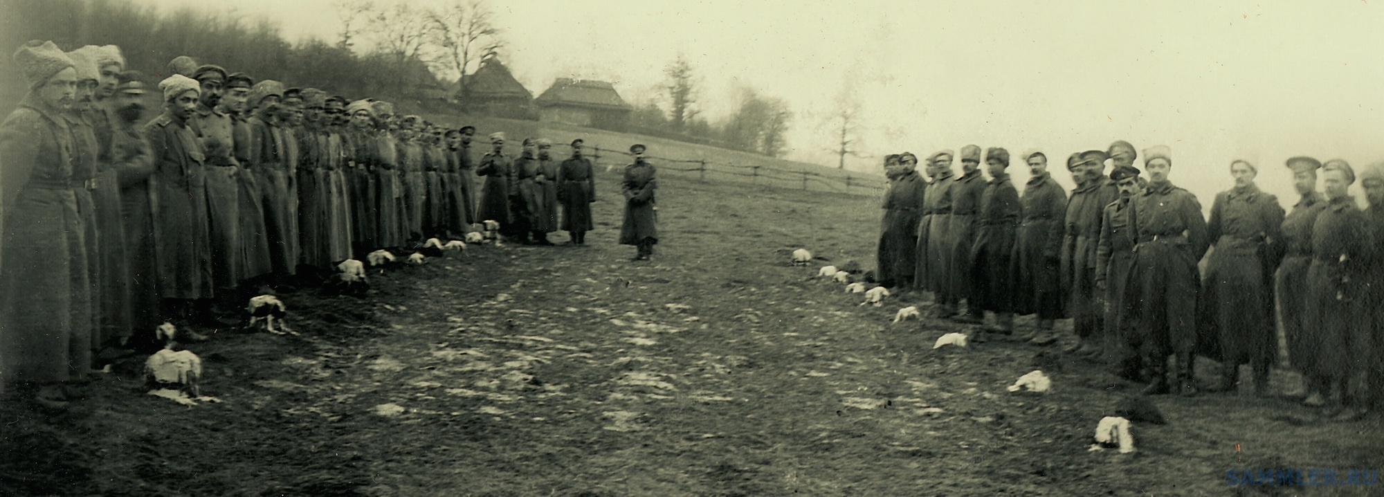 1915 г. осень 1 2.jpg