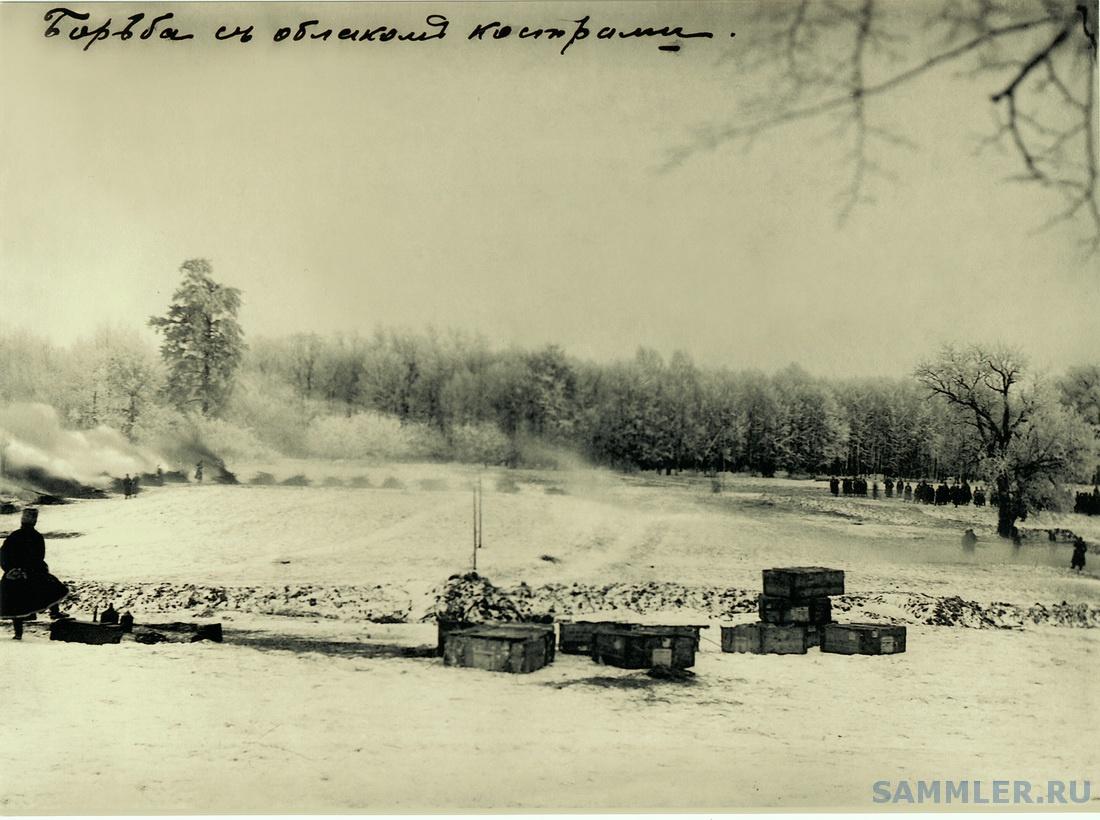 1916 г. зима 4 1.jpg