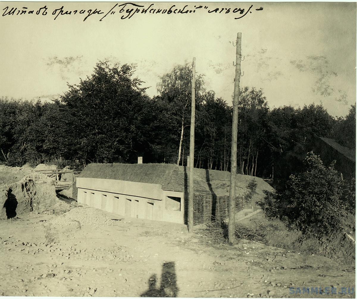 1916 г. Буркановский лес 5 1.jpg