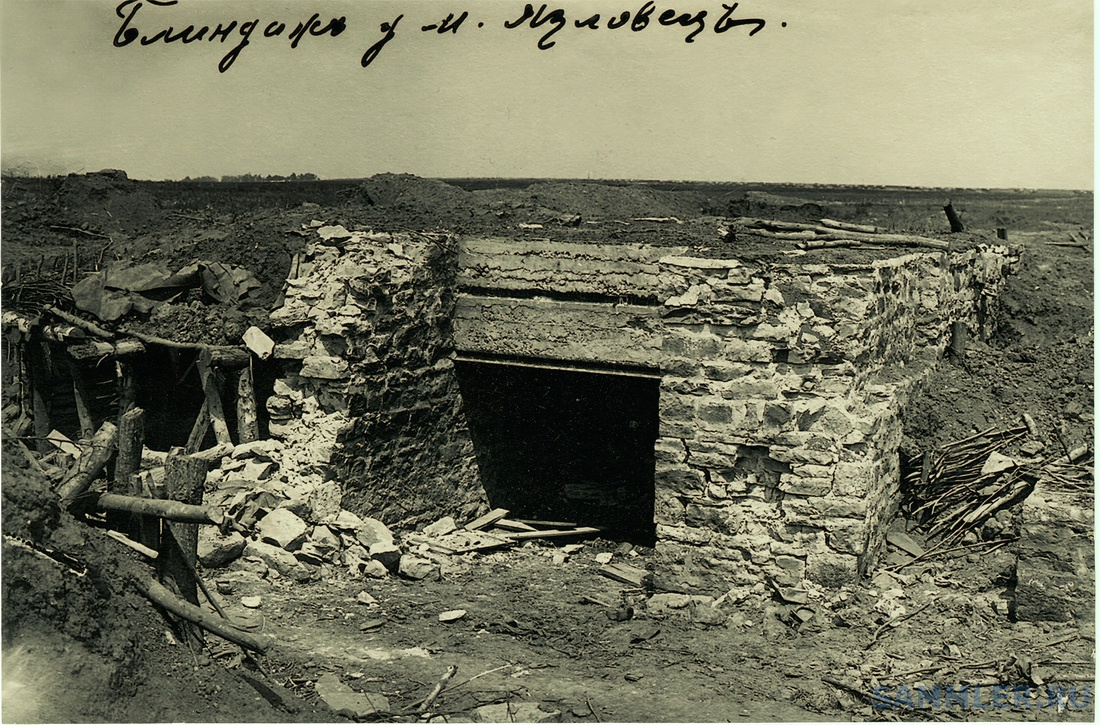 1916 г. Язловец 1 1.jpg
