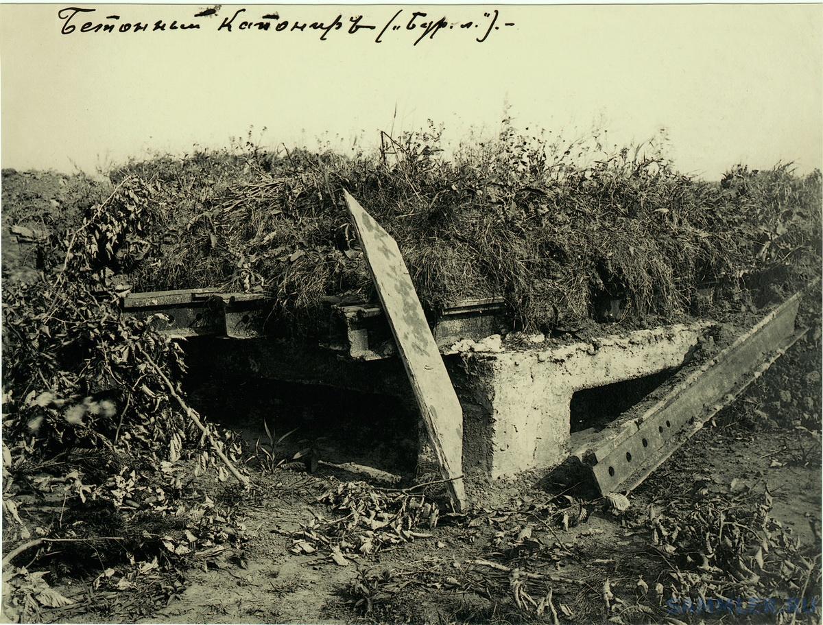 1916 г. Буркановский лес 2 1.jpg