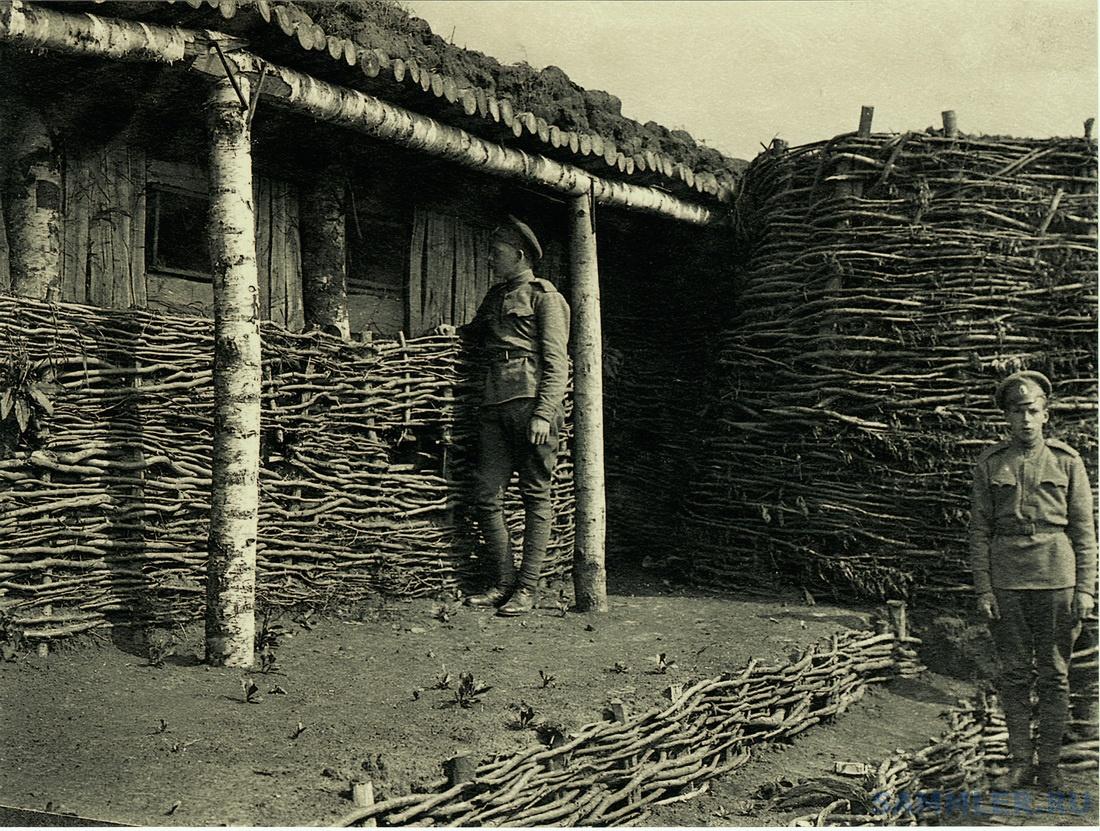1916 г. Язловец 4 1.jpg