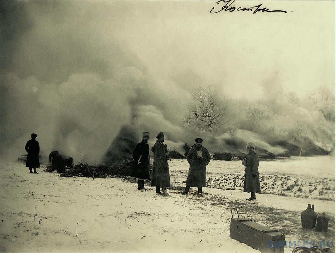 1916 г. зима 5 11.jpg