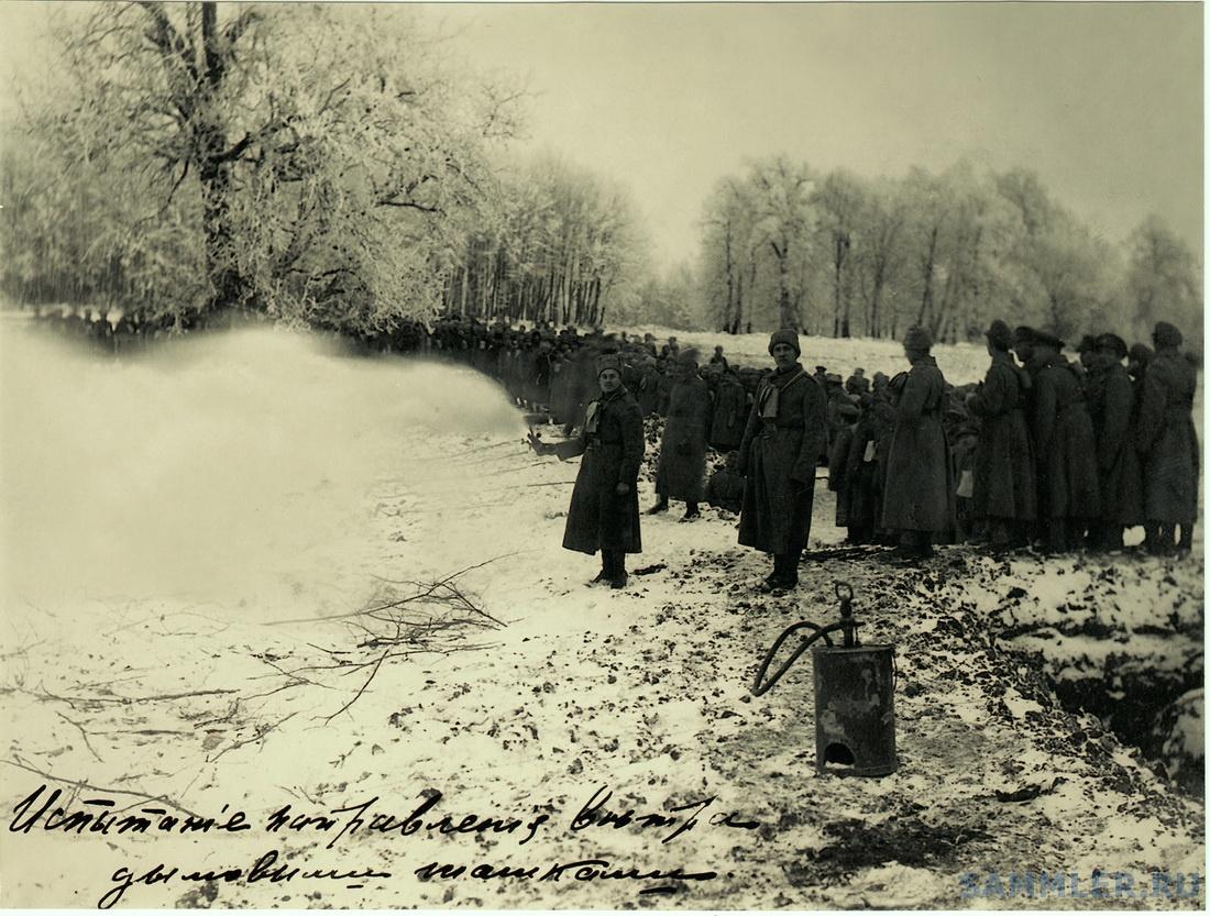 1916 г. зима 1 11.jpg