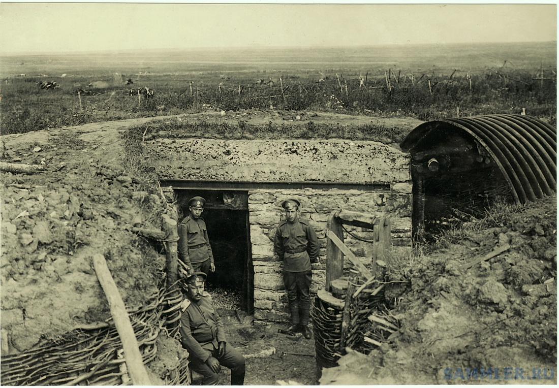 1916 г. Язловец 3 12.jpg