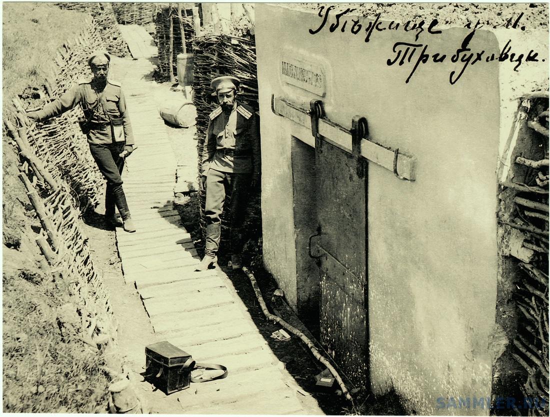 1916 г. Трибуховце 1 1.jpg