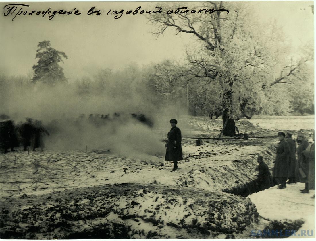 1916 г. зима 3 1.jpg