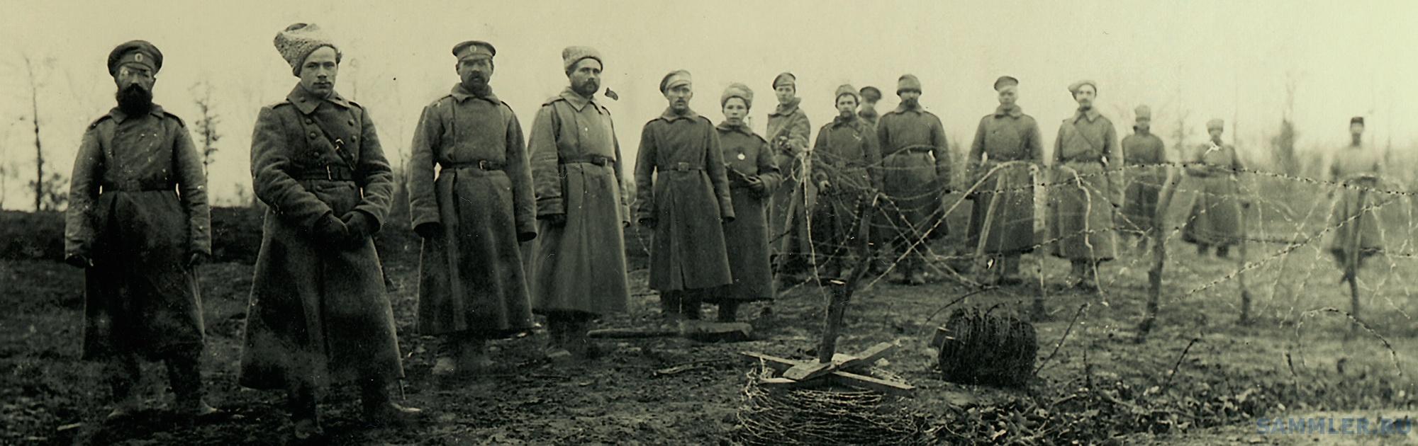 1915 г. осень 2 2.jpg