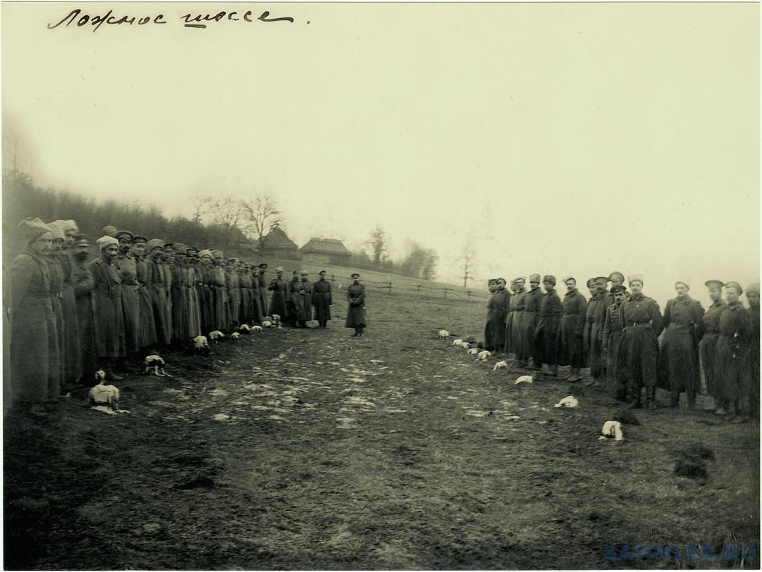 1915 г. осень 1 1.jpg