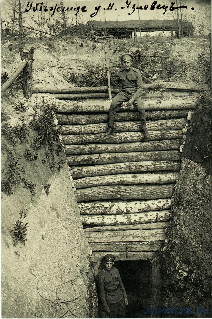 1916 г. Язловец 2 1.jpg