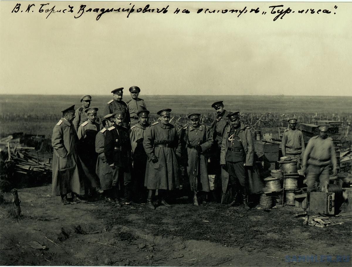 1916 г. Буркановский лес 1 1.jpg