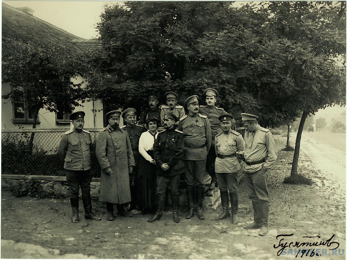 1916 г. Гусятин 1.jpg