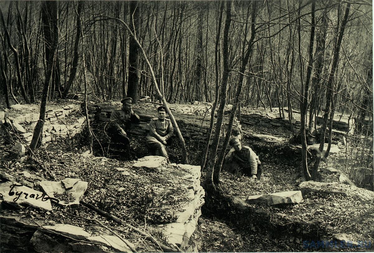1916 г. Бучач 1.jpg