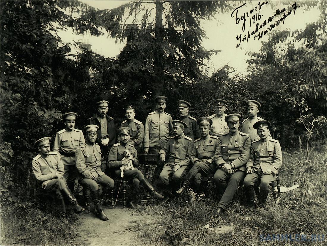 1916 г. 7А Бучач 1.jpg