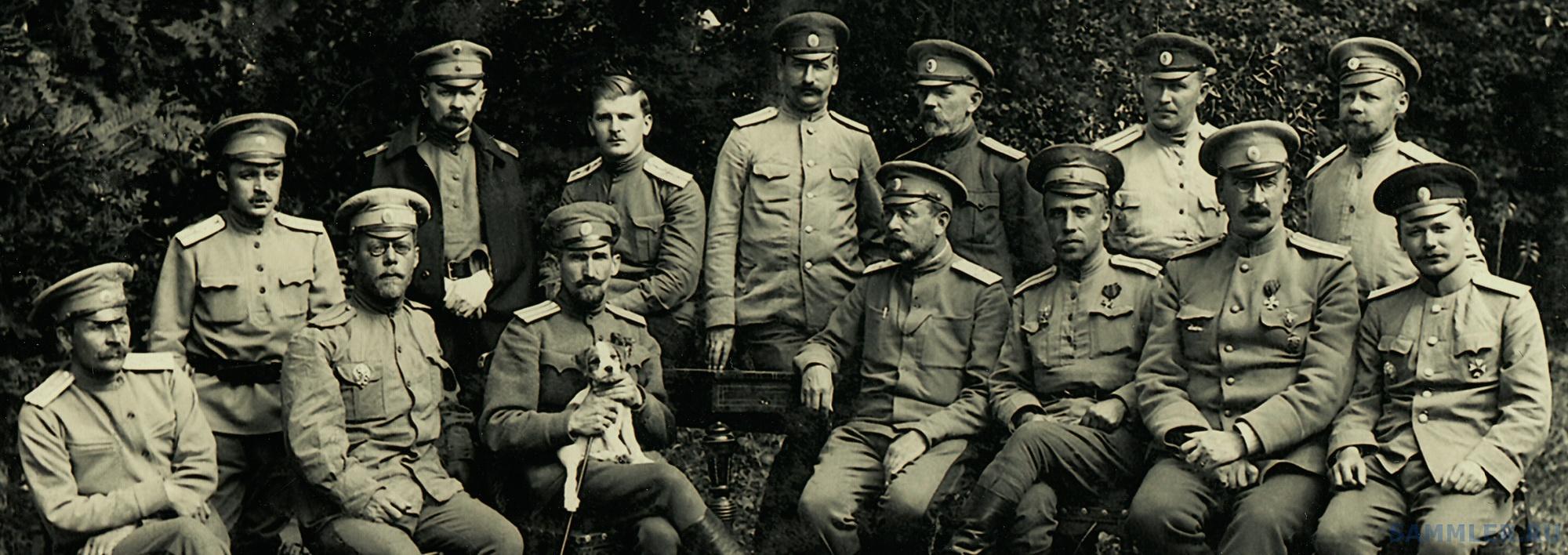 1916 г. 7А Бучач 2.jpg